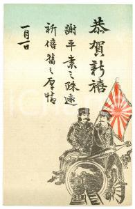 1905 ca JAPAN Russo-japanese war - Soldiers with flag - Vintage postcard