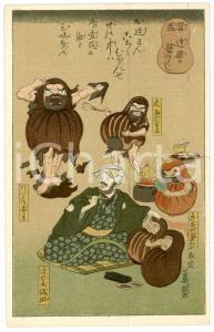 1936 JAPAN Scene with statues taking life - Vintage postcard