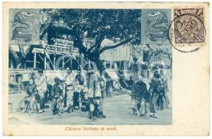 1910 ca CHINA - CRAFTS - Chinese barbers at work -  RARE old postcard